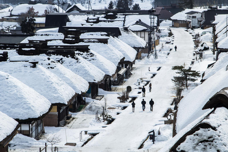 Ouchi Juku en Japón fotografía de archivo libre de regalías