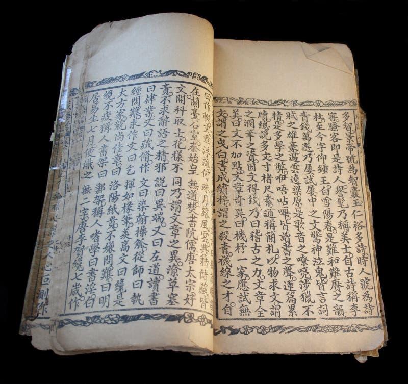 Oud Chinees boek 1 royalty-vrije stock foto