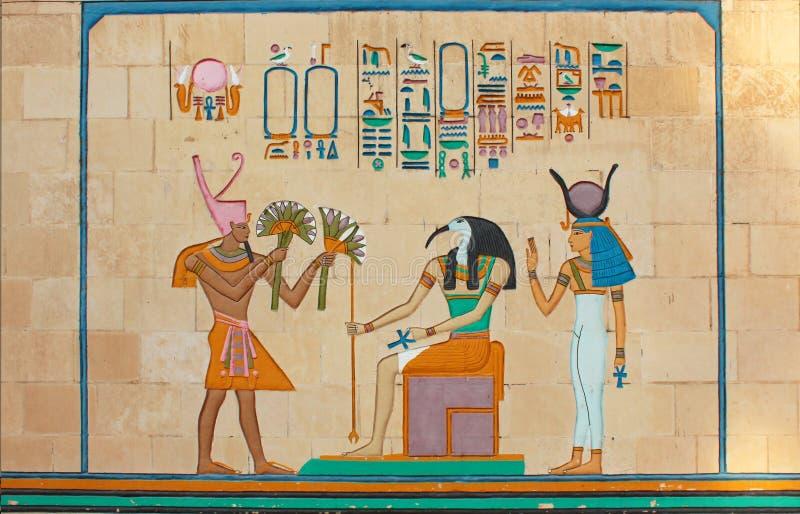 Oud Egyptisch pharaonic art. royalty-vrije stock foto