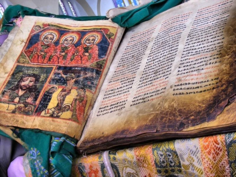 Oud Ethiopisch Koptisch boek. royalty-vrije stock afbeelding