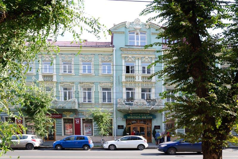 Oud hotel in Samara-stad stock fotografie