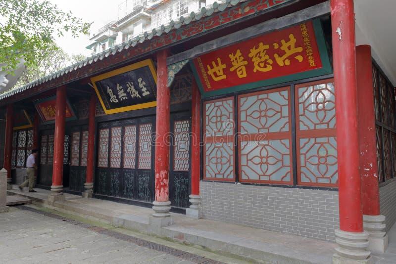 Oud huis van huaishengmoskee stock afbeelding