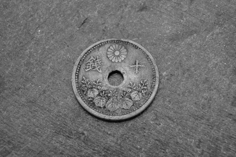 Oud Japans muntstuk van 10 sen royalty-vrije stock foto