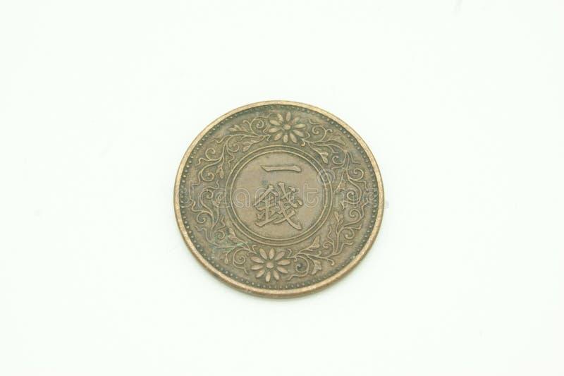 Oud Japans muntstuk van 1 Sen royalty-vrije stock afbeeldingen