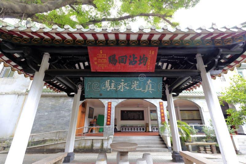 Oud paviljoen in huaishengmoskee stock foto's