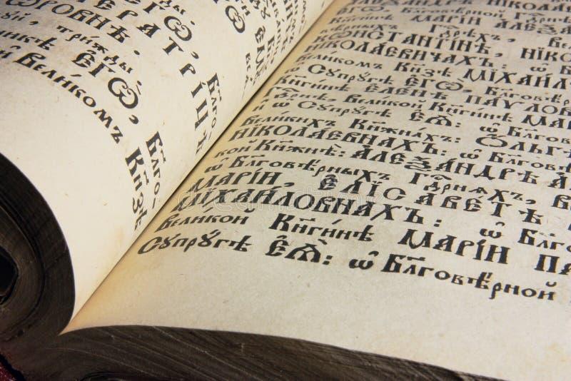 Oud Russisch afgedrukt boek stock foto's