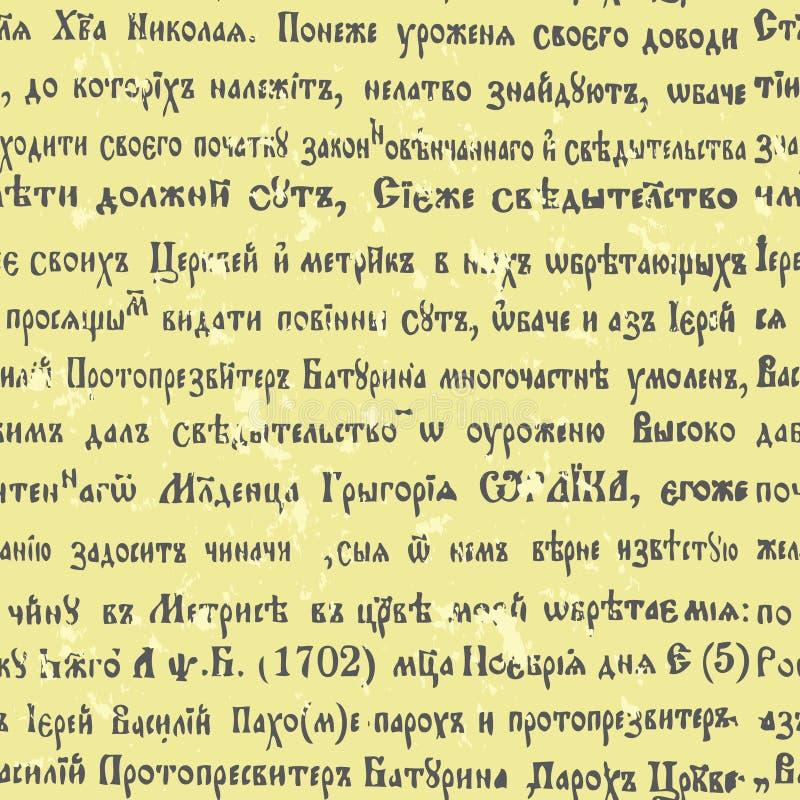 Oud Russisch naadloos manuscript stock illustratie