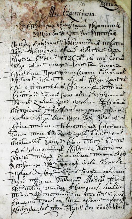 Oud slavic manuscript stock foto