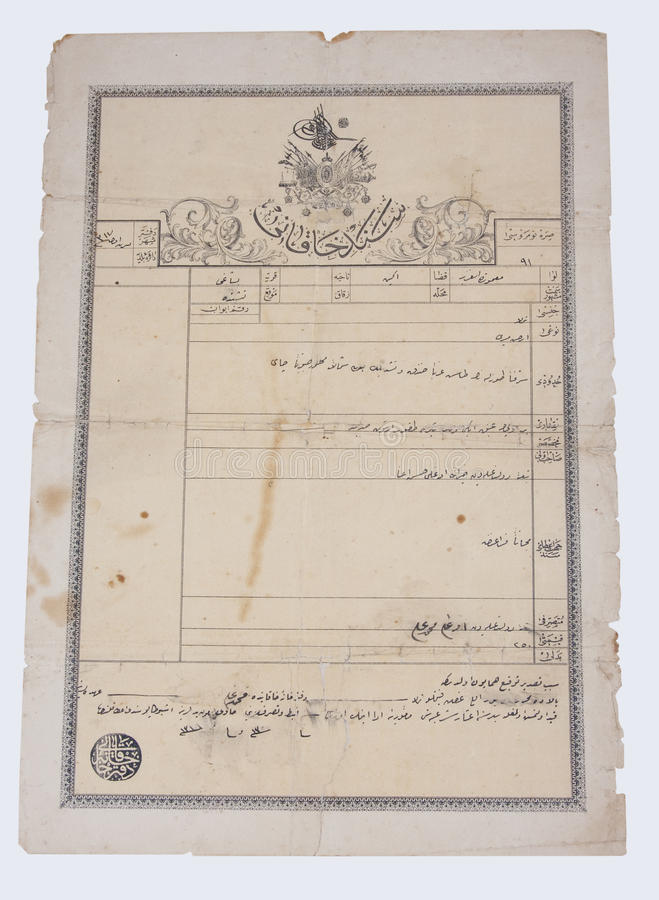 Oud Turks document stock afbeelding