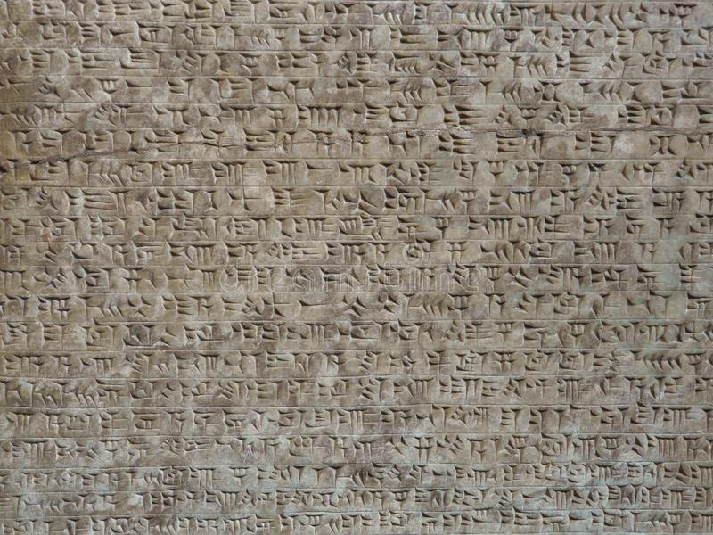 Oude Assyrian muurgravures royalty-vrije stock fotografie