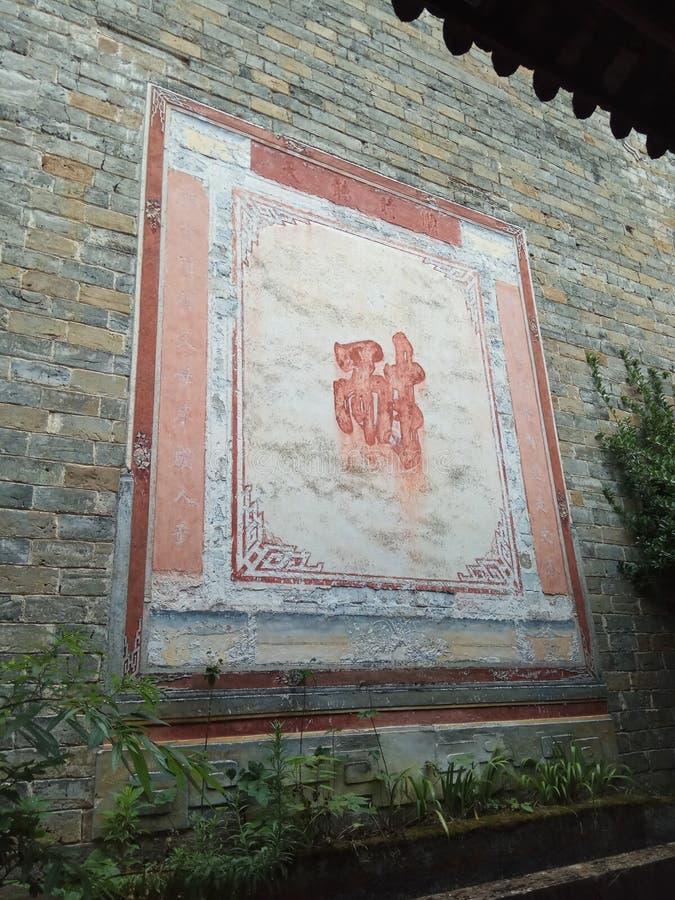Oude bakstenen muur met Chinees karaktergeduld royalty-vrije stock foto