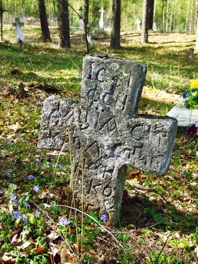 Oude begraafplaats royalty-vrije stock fotografie