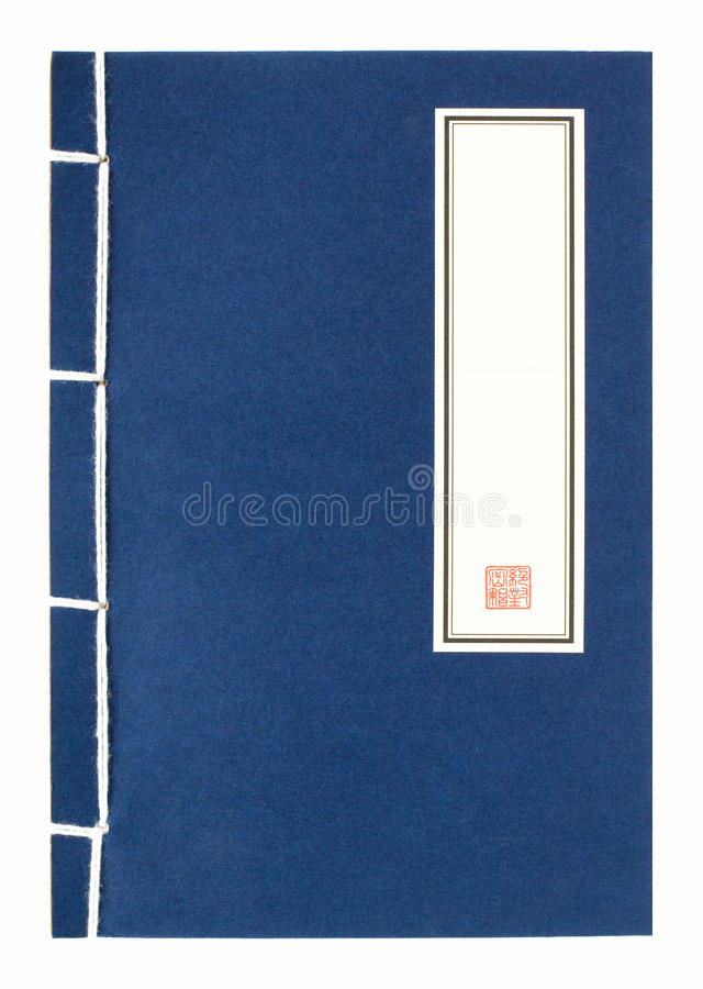 Oude boek lege dekking vector illustratie