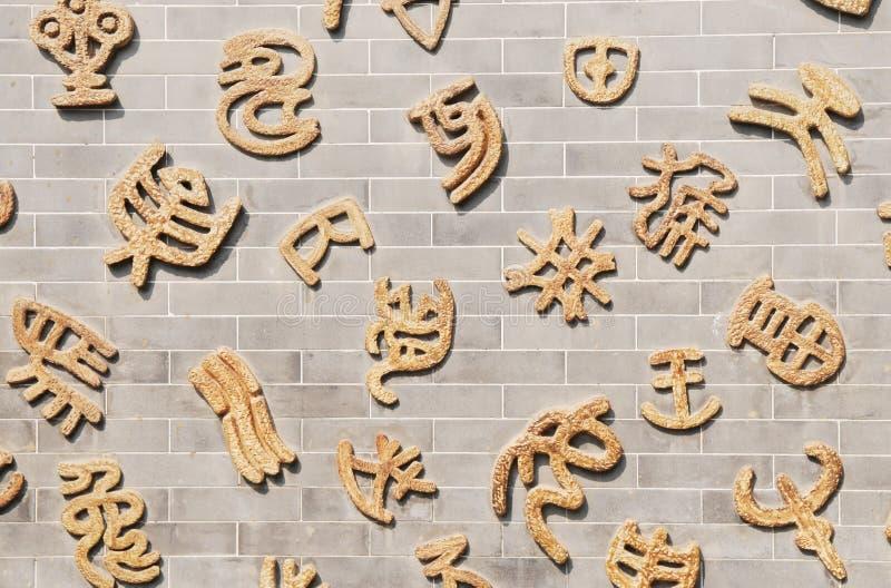 Oude Chinese karakters stock fotografie