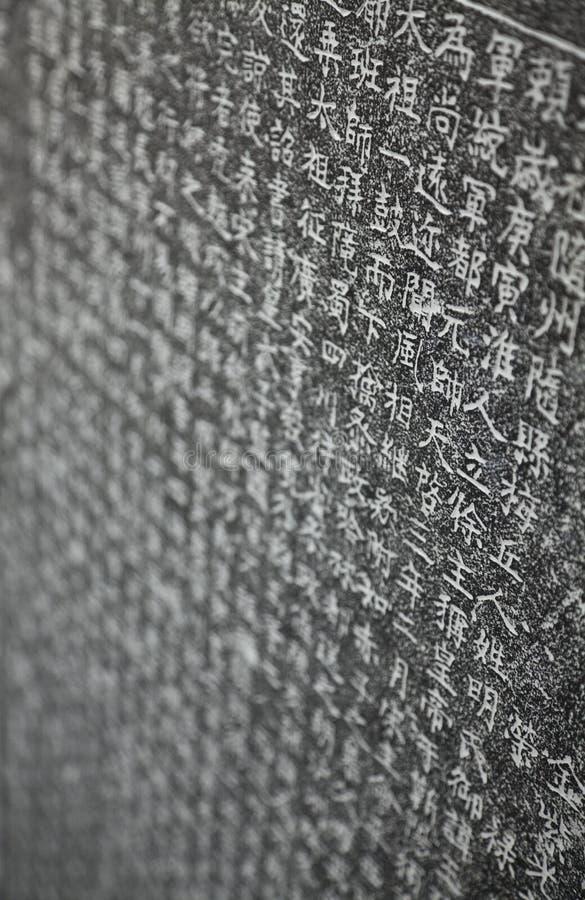 Oude Chinese karakters die graveren met stock foto's