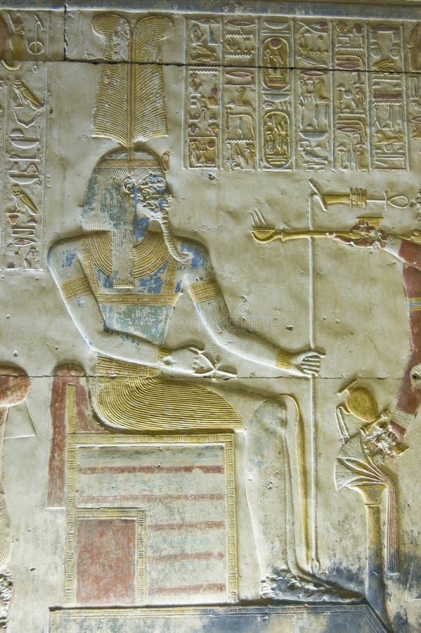 Oude Egyptische God Amun stock afbeeldingen