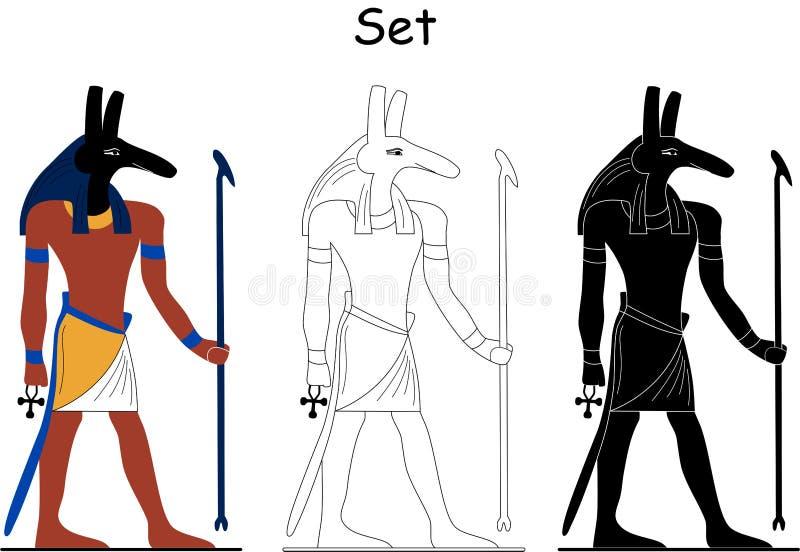 Oude Egyptische god - Reeks royalty-vrije illustratie