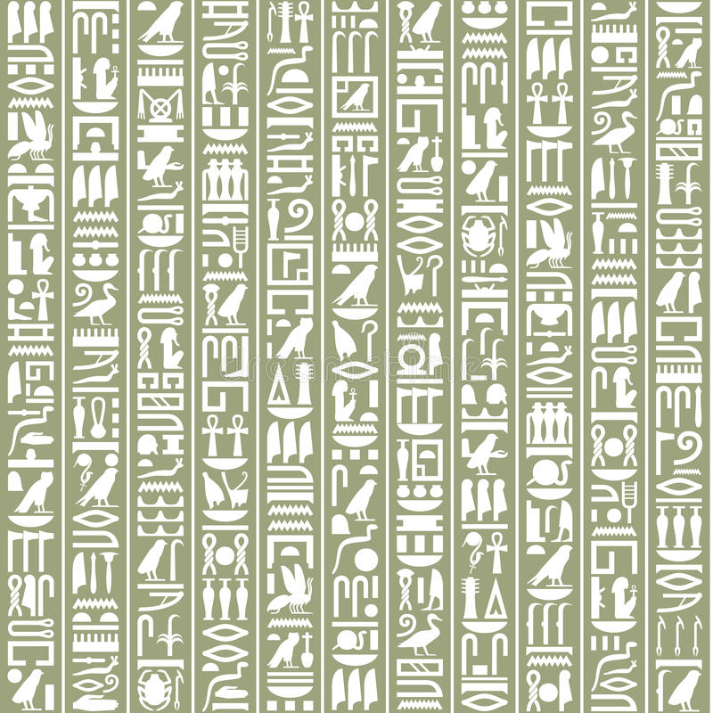 Oude Egyptische hiëroglyfische decoratieve achtergrond vector illustratie