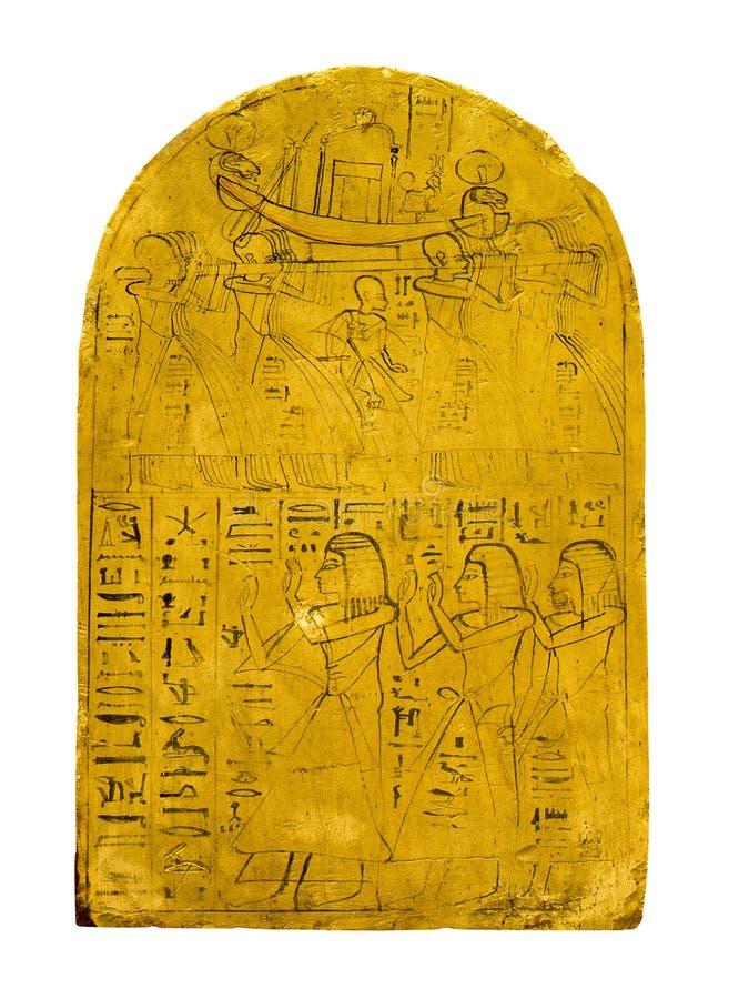 Oude Egyptische tablet met hiërogliefen en menselijke cijfers royalty-vrije stock afbeelding