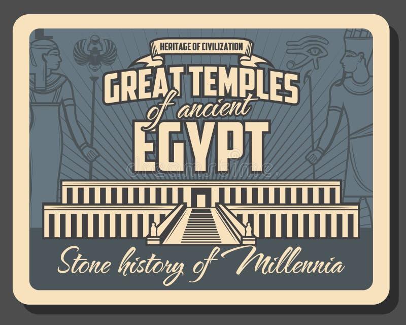 Oude Egyptische tempel met farao, oog van Horus royalty-vrije illustratie