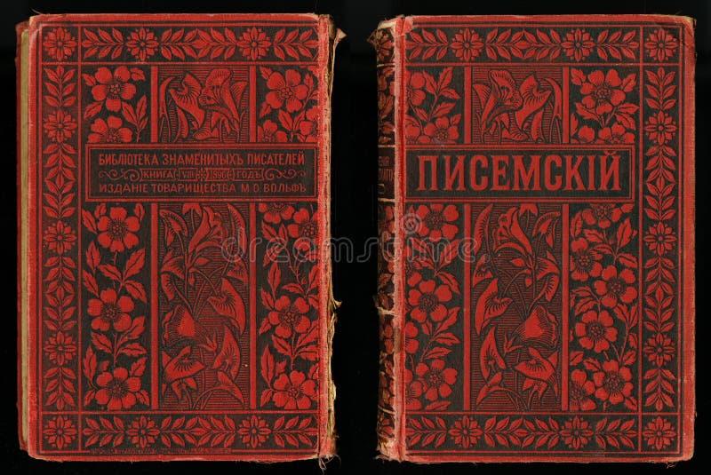 Oude en overladen boekdekking van 1899 royalty-vrije stock afbeeldingen