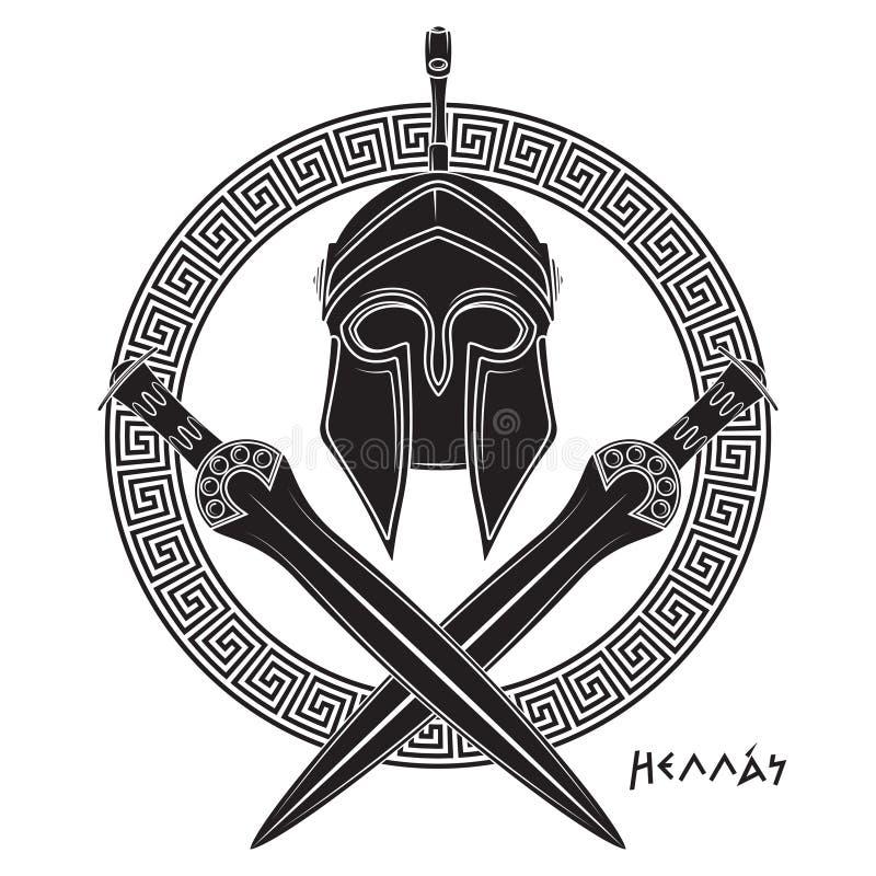 Oude Helleense helm, twee kruiste oude Griekse zwaarden en Griekse ornamentmeander vector illustratie