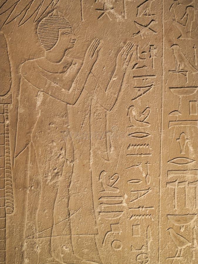 Oude het grafhi?rogliefen van Egypte royalty-vrije stock afbeelding