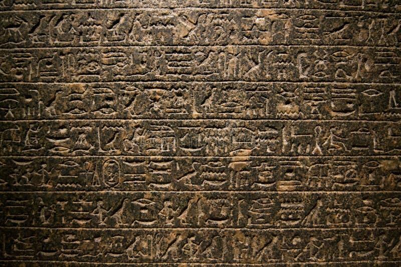 Oude hiërogliefen in het Britse museum stock foto