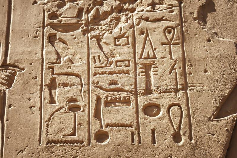 Oude Karnak-gravures royalty-vrije stock afbeeldingen