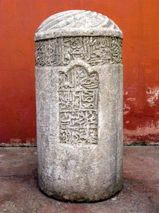 Oude Moslimgrafsteen royalty-vrije stock afbeelding