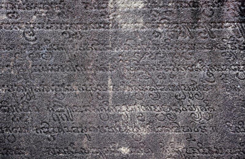 Oude sanscritische die tekst in steen wordt gesneden royalty-vrije stock foto's