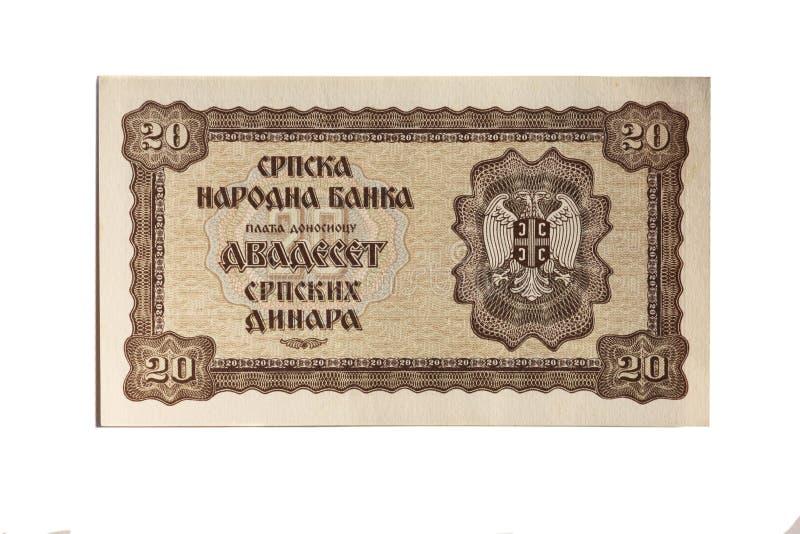 Oude Servische dinar die op witte achtergrond wordt geïsoleerdi stock afbeeldingen