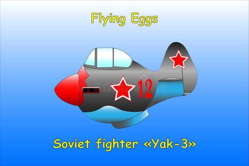 Oude sovjetvechter vector illustratie