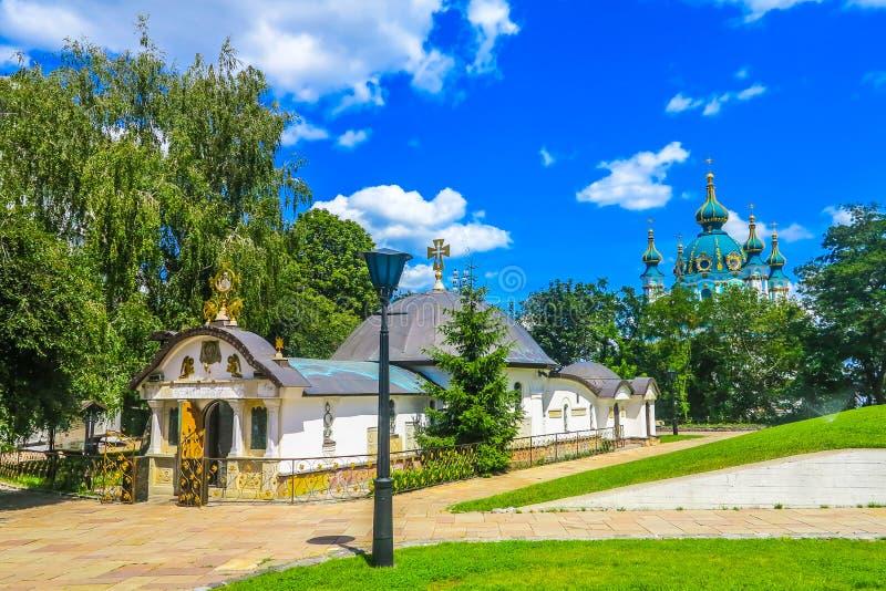 Oude Stad 09 van Kiev stock foto