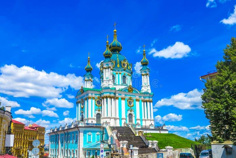 Oude Stad 07 van Kiev royalty-vrije stock foto
