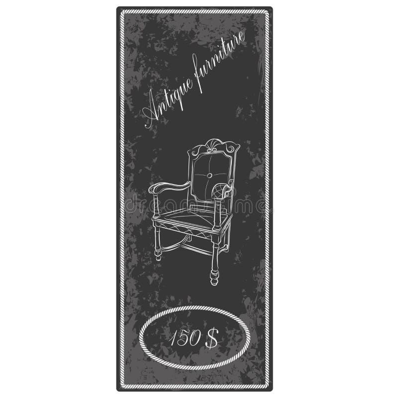 Oude stoel royalty-vrije illustratie
