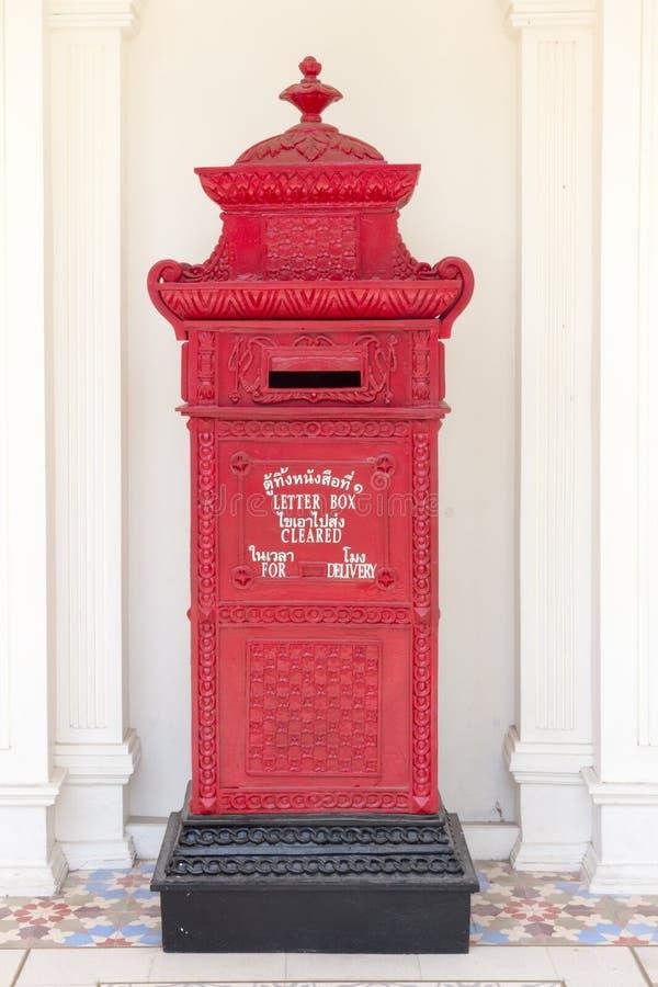 Ouderwetse brievenbus in Phuket-stad, Thailand royalty-vrije stock foto's