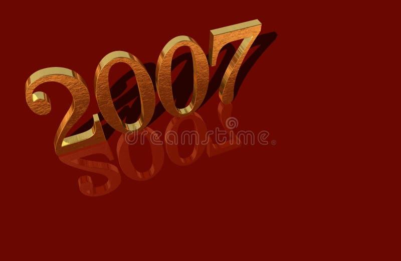 Ouro 3D 2007 com reflexões ilustração do vetor