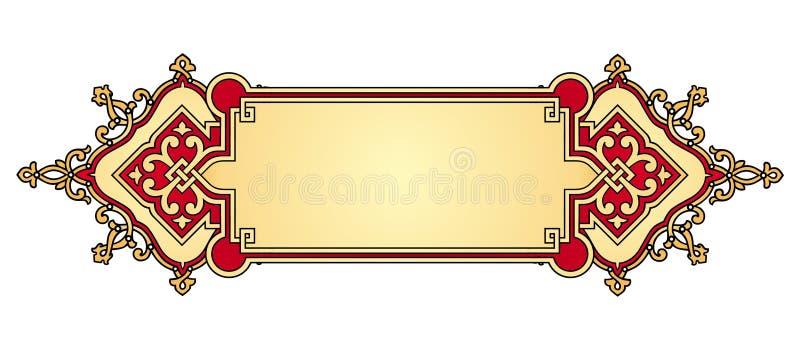Ouro e vetor amarelo da bandeira ilustração do vetor