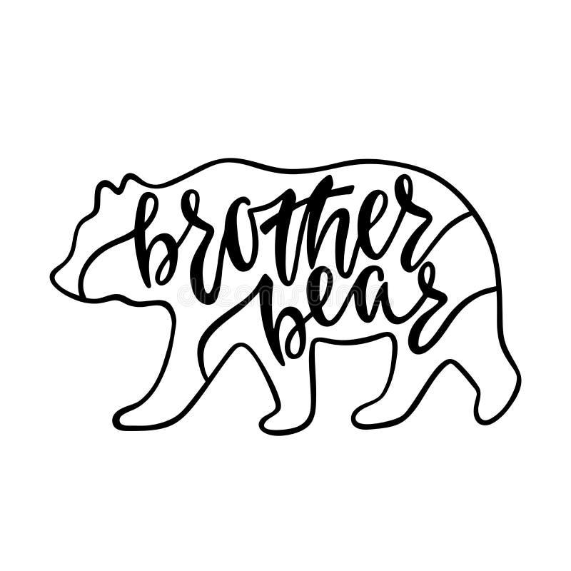 Ours de frère Citation inspirée avec la silhouette d'ours illustration libre de droits