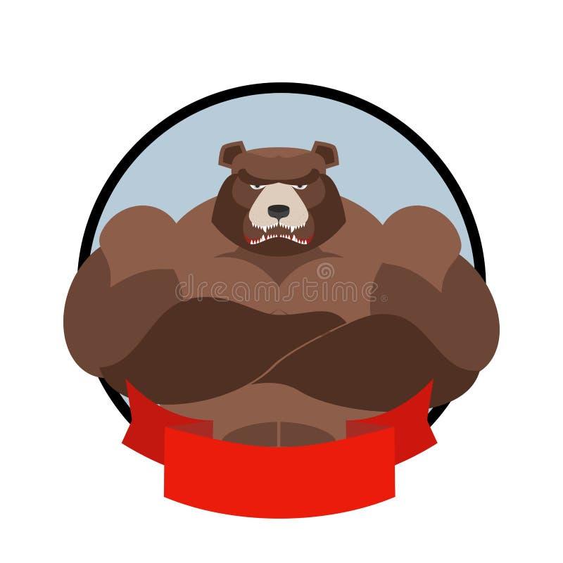 Ours fort Logo pour l'équipe de club de sports Ours gris avec la grande MU illustration libre de droits