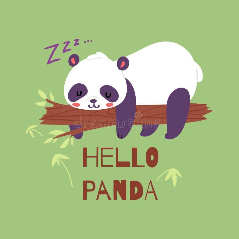 Ours panda dormant sur l'illustration de vecteur de bannière de branche d'arbre Repos adorable d'animal de forêt tropicale asiati illustration stock