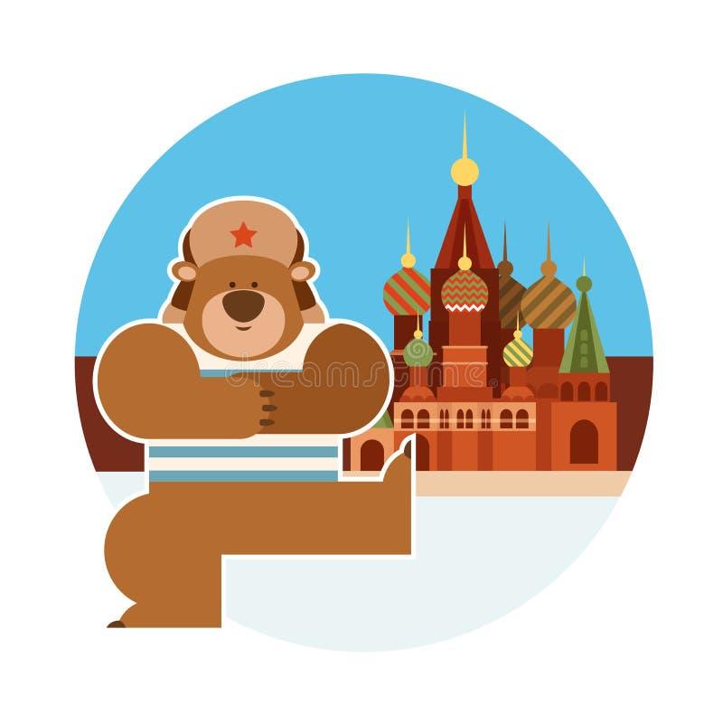 Ours russe de danse illustration de vecteur
