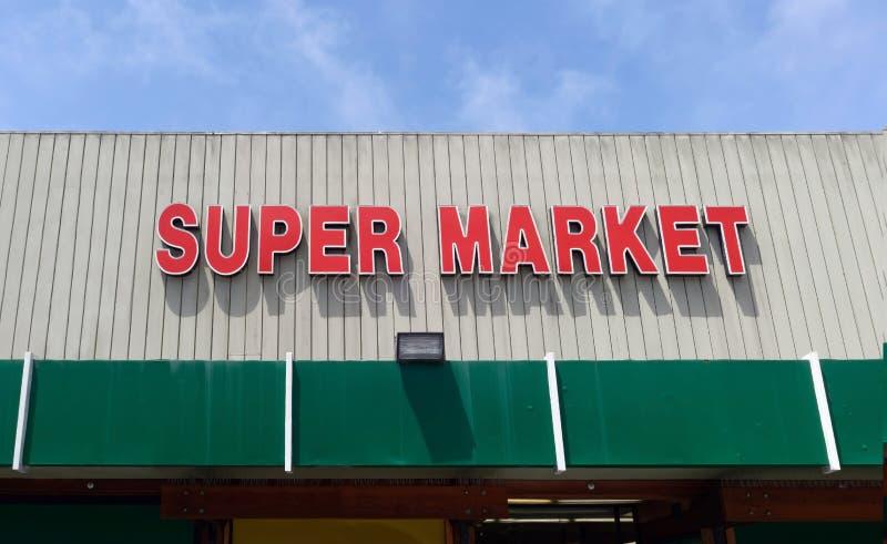 Vintage SUPER MARKERT Sign stock photography