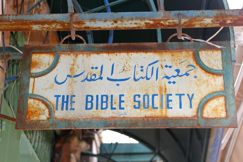 Sign of The Bible Society outdoor street, Jerusalem. Outdoor sign board in outdoor street of The Bible Society. a Christian Religious Community in Jerusalem royalty free stock image