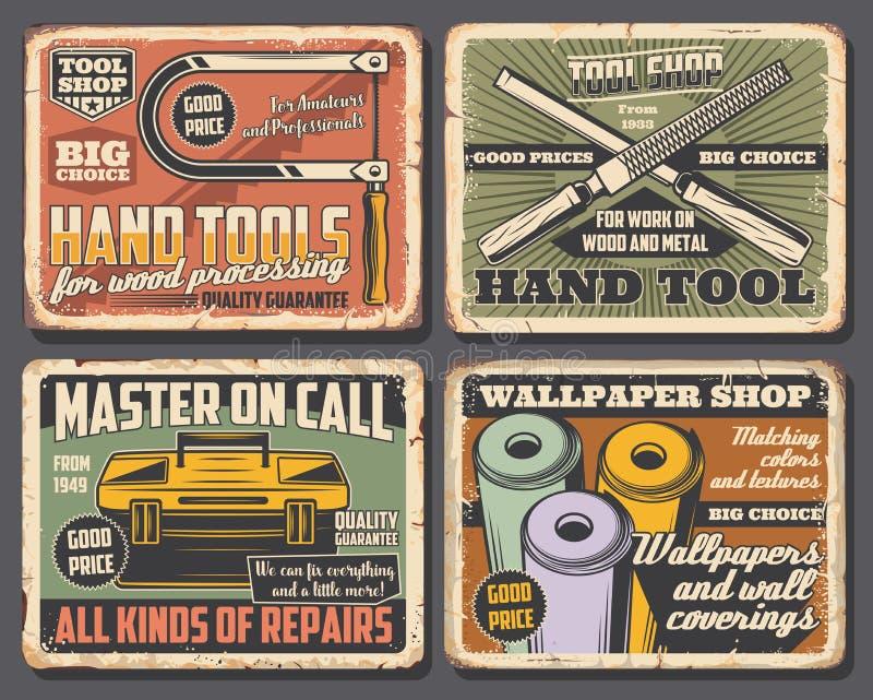 Outils de réparation de Chambre Boîte à outils, dossier de râpe, papier peint illustration libre de droits