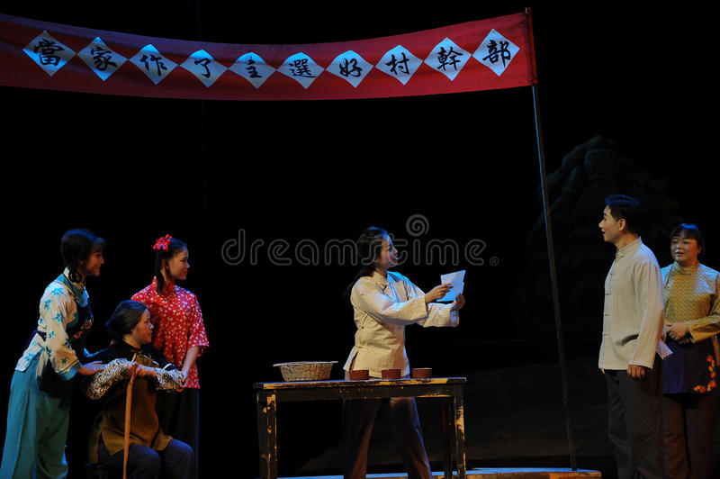 The outline election- Jiangxi opera a steelyard. Jiangxi opera a steelyard is adapted from a true story: the last century fortys, the protagonists father runs an stock photo
