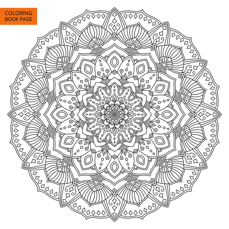Outline Mandala Flower For Coloring Book Stock Vector
