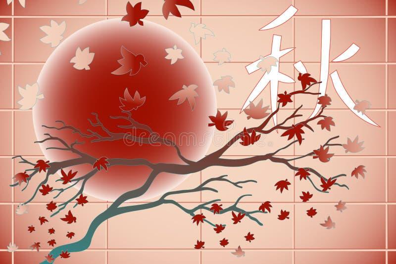 Outono, árvore e folhas - estilo japonês ilustração royalty free