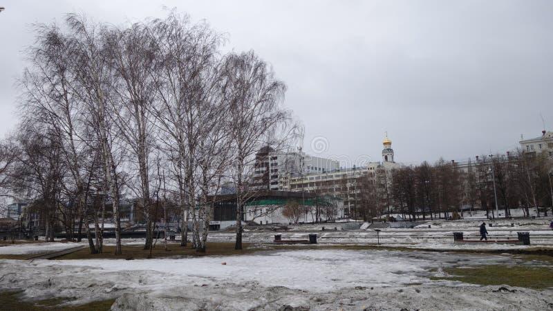outono atrasado em Yekaterinburg foto de stock royalty free